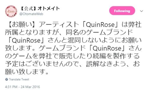 Otomate's statement on twitter
